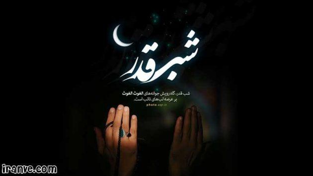 نوشته زیبا برای تسلیت شهادت بزرگ مرد شیعیان امام علی علیه السلام