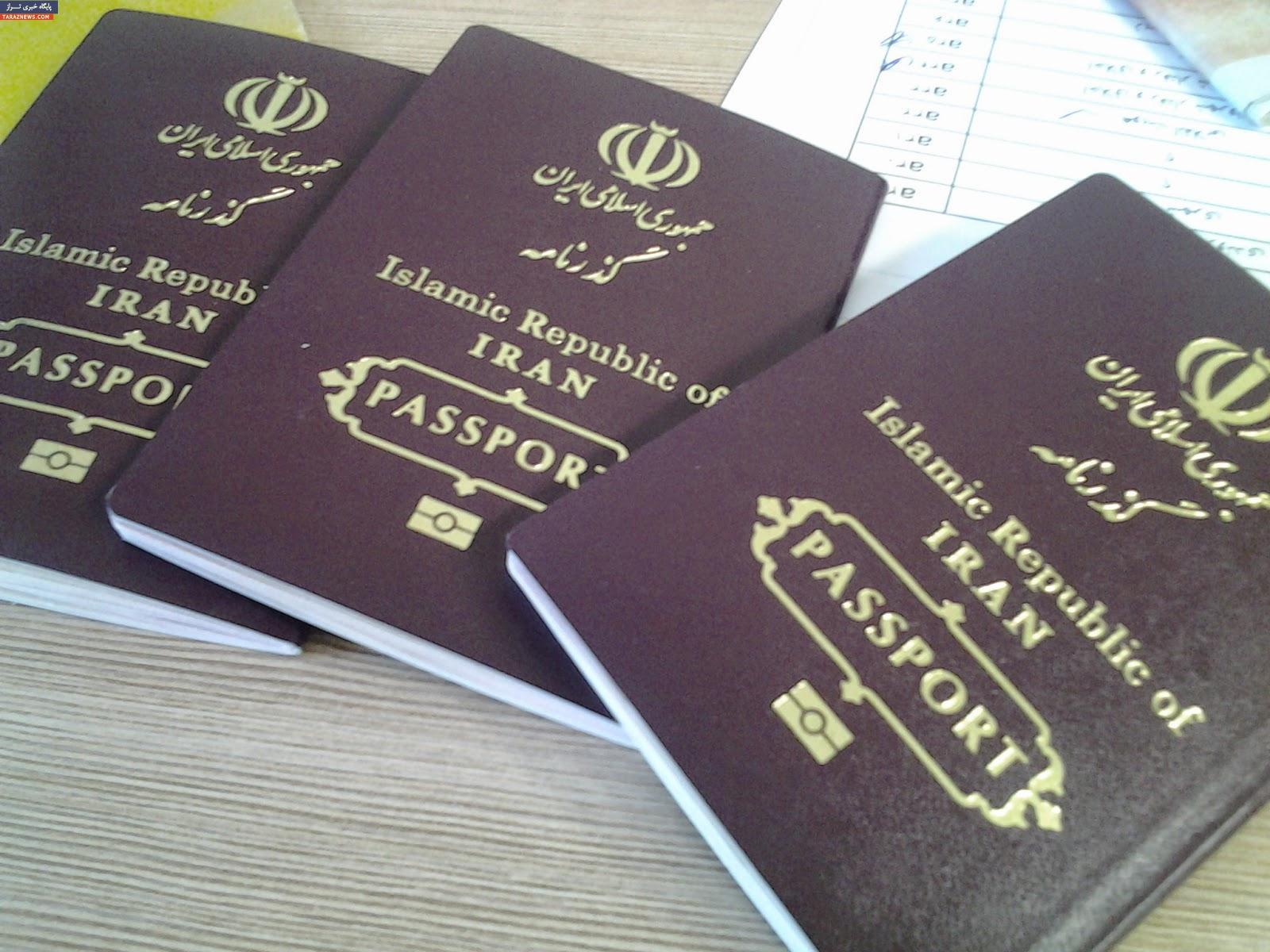 مجازات پاسپورت جعلی ایران