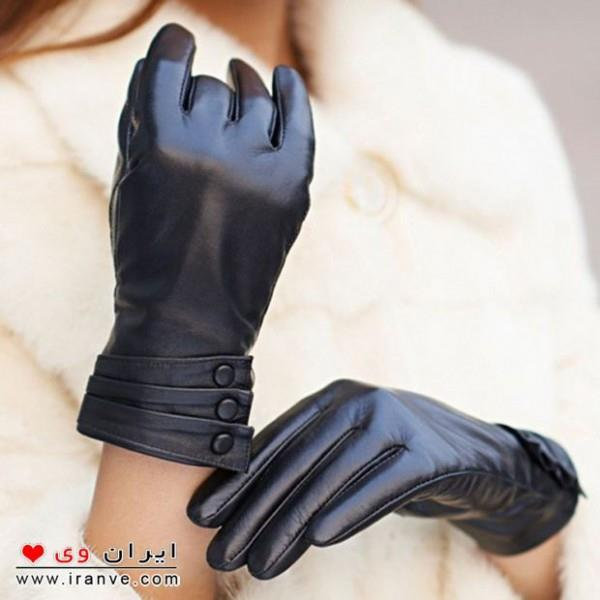 مدل دستکش زنانه