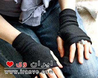 دستکش بند انگشتی