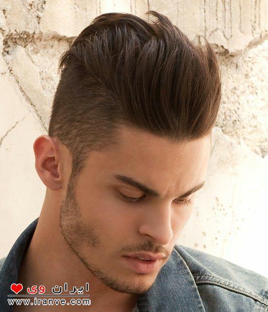 مدل موهای جدید مردانه