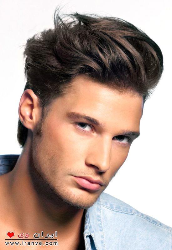 مدل موهای مردانه