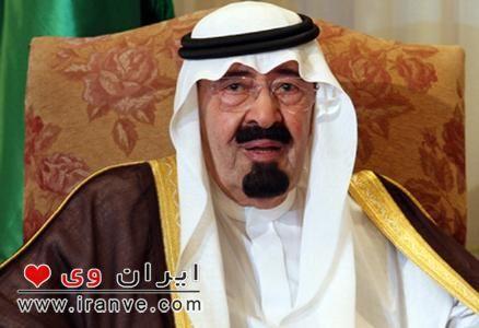 ملک عبدالله مرد