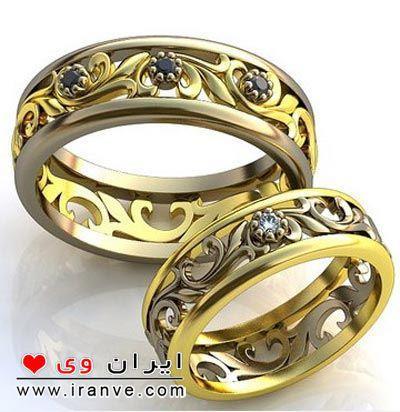 حلقه ازدواج 2015