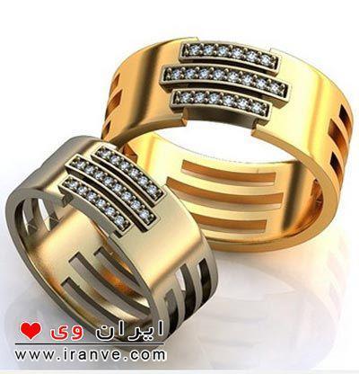 حلقه طلا