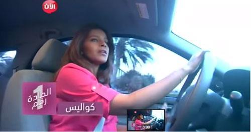 عاقبت رانندگی زنان در عربستان !