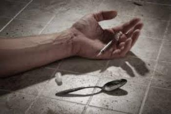 مواد مخدر, اعتیاد, علل گرایش افراد به مواد مخدر