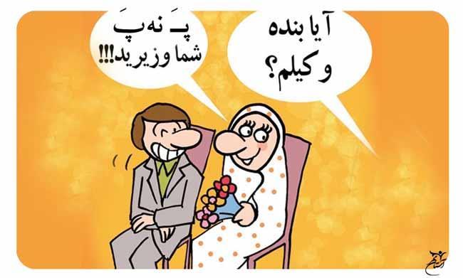 http://www.iranve.com/wp-content/uploads/2015/05/panapa-vakili.jpg