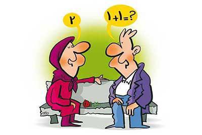 آشنایی قبل از ازدواج,شناخت قبل از ازدواج,دوران آشنایی
