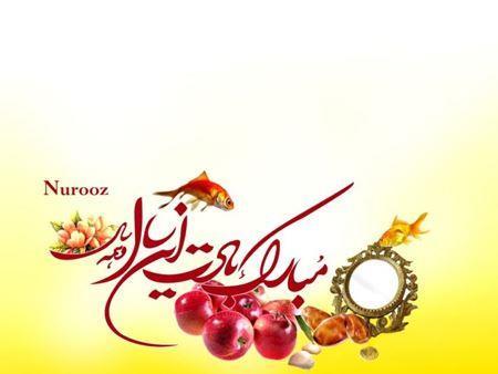 کارت پستال اینترنتی,کارت پستال عید نوروز