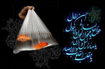 عکس عید نوروز 96