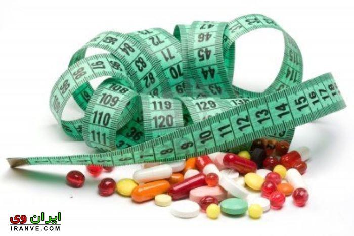 کاهش وزن با قرص های گیاهی بدون ضرر