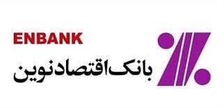 بیشترین سود بانکی متعلق به کدام بانک است؟