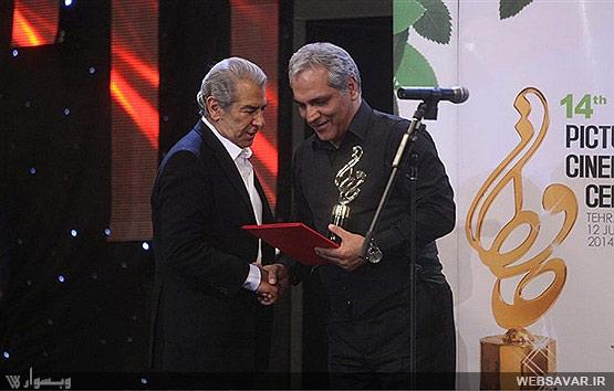 عکسهای جدید مهران مدیری در جشن حافظ با فرامرز قریبیان