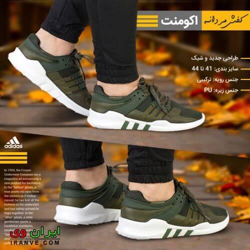 خرید اینترنتی کفش اسپرت مردانه ارزان