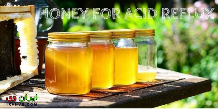 خواص عسل برای رفلاکس معده و اسید معده