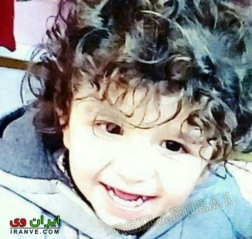 عکس اهورا پسر بچه 2 ساله رشتی