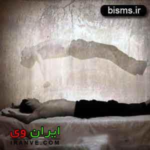 تعبیر خواب مرده ابن سیرین و امام صادق