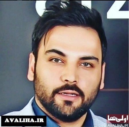 عکس جدید احسان علیخانی با ریش