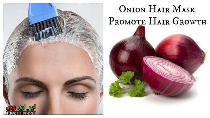تقویت موی سر خانگی با پیاز
