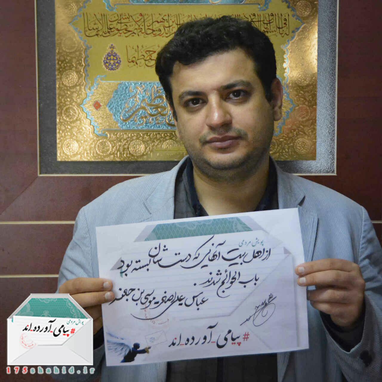 بیوگرافی اکبر رائفی پور