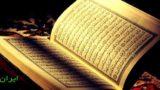 دعا برای عاشق کردن و محبت کردن شوهر به زن