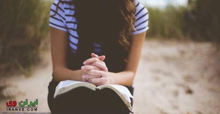 دعا برای ایجاد عشق و محبت بین دو نفر