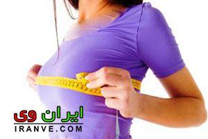 بهترین روش افزایش سایز سینه با خوردن خوراکی