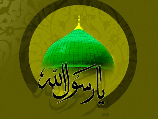 عکس نوشته یا رسول الله
