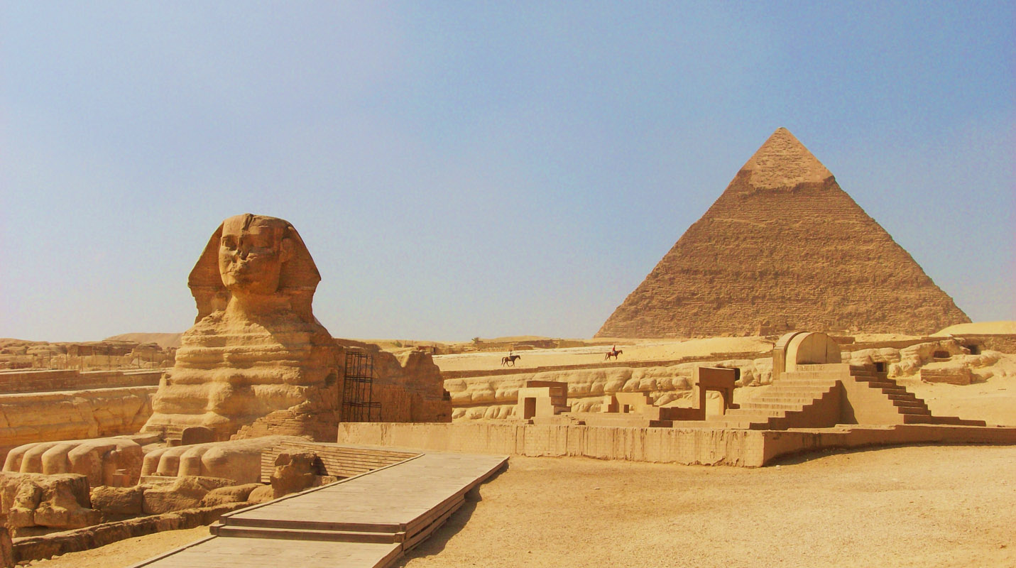 ابوالهول The Sphinx