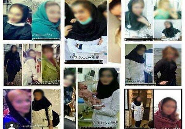 چالش عکس پرستاران زیبا و بدون حجاب ایرانی در اینستاگرام