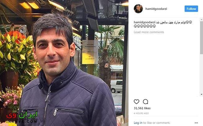 عکس جدید حمید گودرزی در سن 40 سالگی