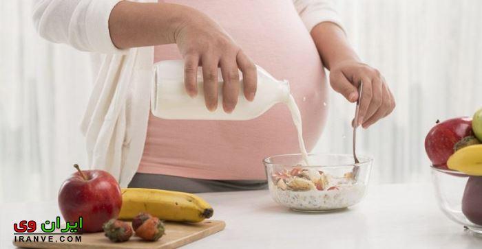 قبل از بارداری چی بخورم