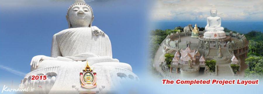 مراحل ساخت مجسمه بودای پوکت