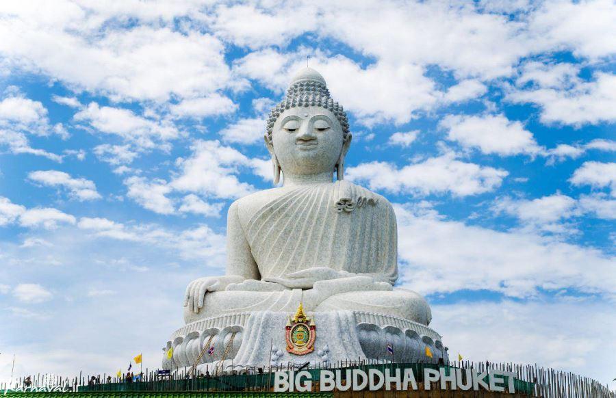 مجسمه بودای بزرگ پوکت