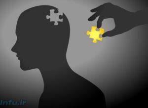 روش های خوب کردن سلامت روان انسان