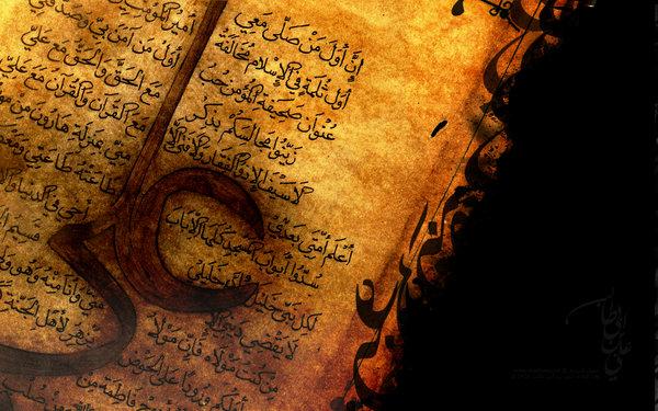 علم بهتر است یا ثروت امام علی ع