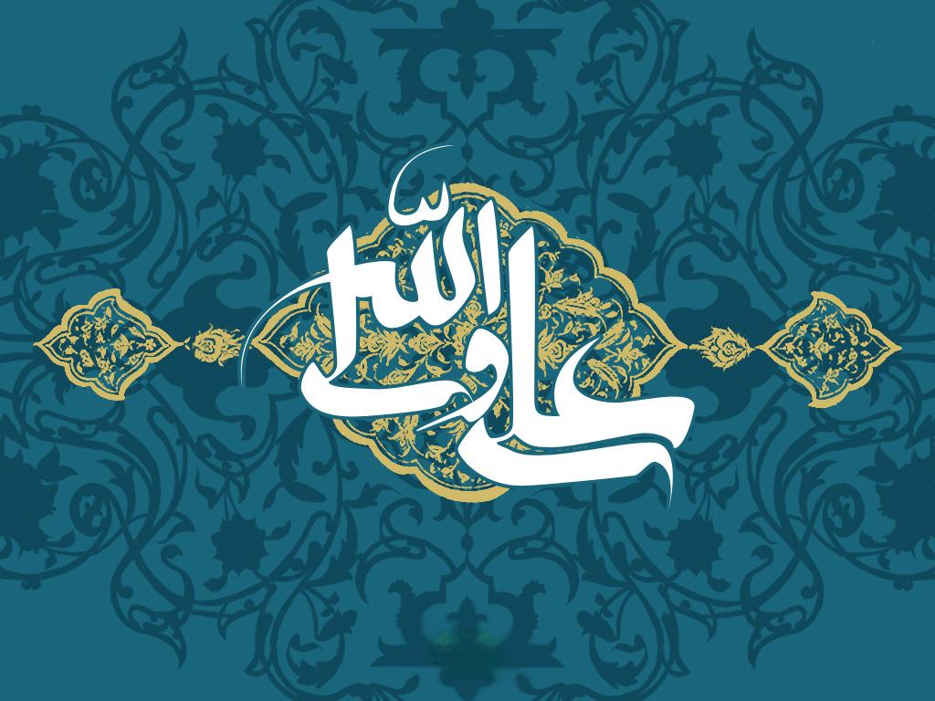 علم ثروت امام علی چگونه توضیح می دهد؟