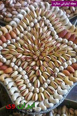 تزیین آجیل و طریقه چیدن تخمه پسته بادام فندوق در ظرف