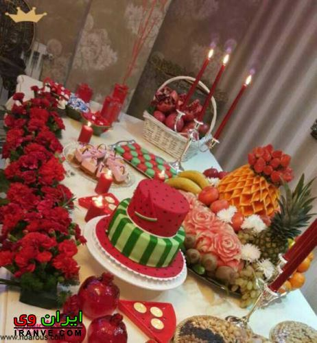 سفره شب یلدا برای عروس