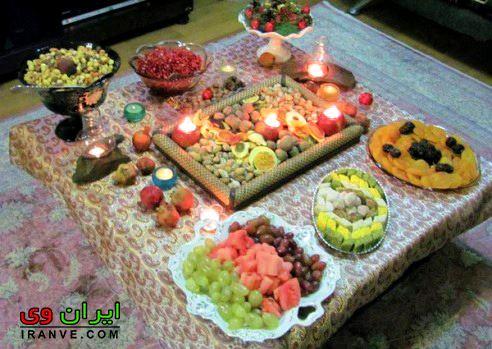 عکس تزیین سفره شب یلدا برای عروس