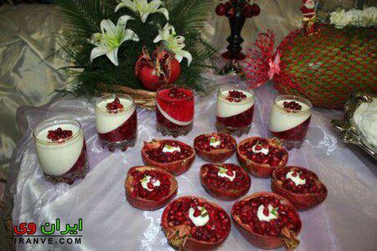 تزئینات سفره شب یلدا برای عروس