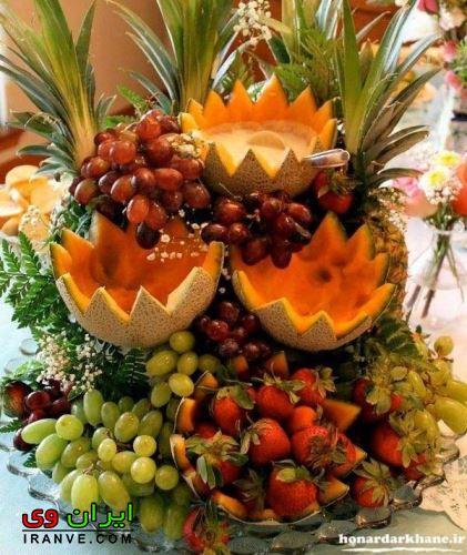 تزیین میوه شب یلدا با استفاده از کدو