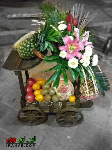 تزیین میوه شب یلدا برای شب چله عروس