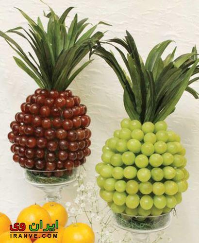 تزیین میوه شب یلدا با دانه های انگور و آناناس