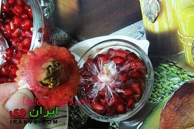 Decoration-pomegranate-night-Yalda-for-bride (13)