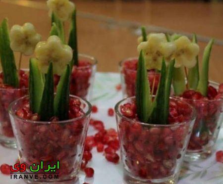 تزیین انار شب یلدا ساده و شیک برای عروس