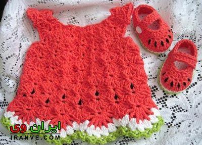 لباس کودکانه برای شب یلدا