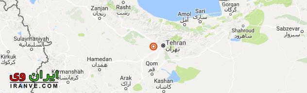 زلزله 5 ریشتری تهران کرج و قم را لرزاند