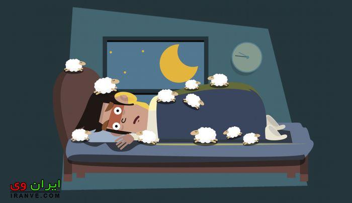 قرص خواب آور قوی بدون نسخه